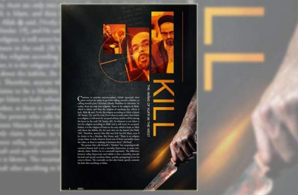 """""""Kill"""" - das IS-Magazin """"Dabiq"""" ruft zum Mord, an Salafisten-Predigern, Moslembrüdern und selbst Al-Kaida-Leuten auf. (Quelle: Screenshot)"""